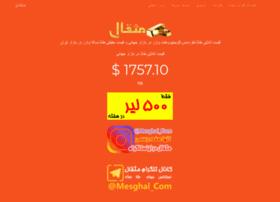 Mesghal.net thumbnail