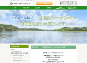 Messe-hp.jp thumbnail