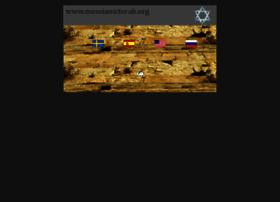Messianictorah.org thumbnail