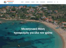 Messinianmani.gr thumbnail