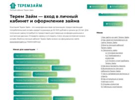 Mestokreditov.ru thumbnail