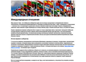 Mestopamiati.ru thumbnail