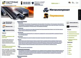 Met-trans.ru thumbnail