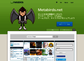Metabirds.net thumbnail