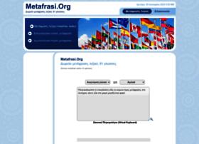 Metafrasi.org thumbnail