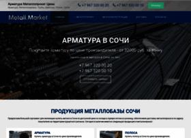 Metall.market thumbnail