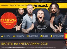 Metallica2015.ru thumbnail
