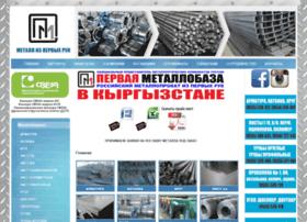 Metallobaza.kg thumbnail
