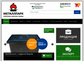 Metallpark96.ru thumbnail