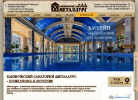 Metallurg-sochi.ru thumbnail