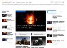 Metallurgprom.org thumbnail