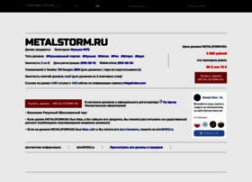Metalstorm.ru thumbnail