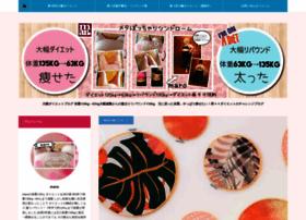 Metapottyari.jp thumbnail