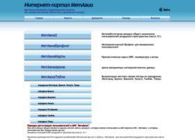 Metavia.ru thumbnail