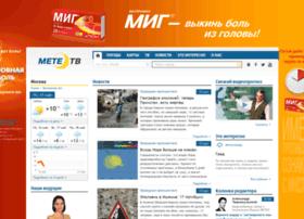 Meteo-gid.ru thumbnail