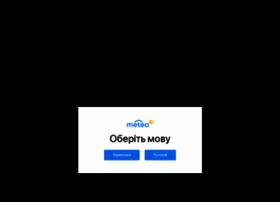 Meteo.com.ua thumbnail