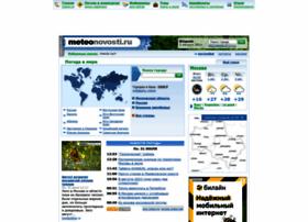 Meteonovosti.ru thumbnail