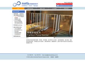 Metis-advertising.com.hk thumbnail