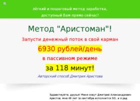 Metod-aristova.ru thumbnail