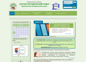 Metodisty.rgdb.ru thumbnail