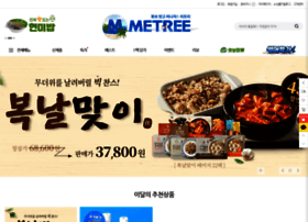 Metree.co.kr thumbnail