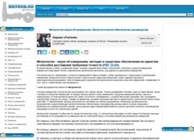 Metrob.ru thumbnail