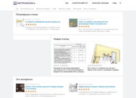 Metrodoska.ru thumbnail