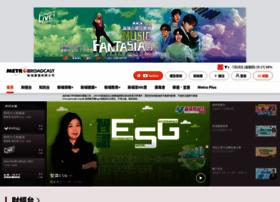 Metroradio.com.hk thumbnail