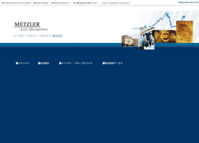 Metzler-asset.co.jp thumbnail