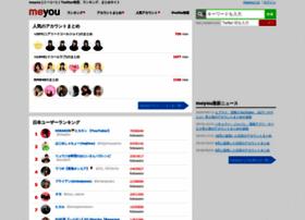 Meyou.jp thumbnail