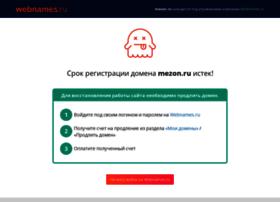 Mezon.ru thumbnail
