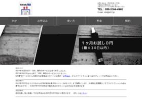 Mfax.jp thumbnail