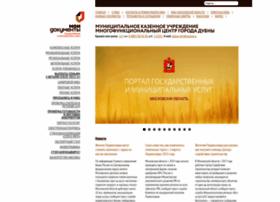 Mfc-dubna.ru thumbnail