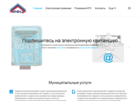 Mfc-kamyshin.ru thumbnail