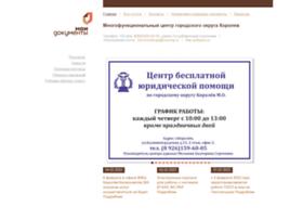 Mfc-korolev.ru thumbnail