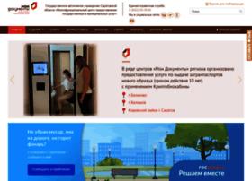 Mfc64.ru thumbnail