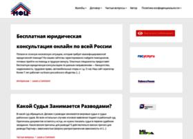 Mfc74.ru thumbnail