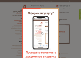Mfcsakha.ru thumbnail