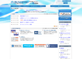 Mfi.or.jp thumbnail