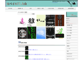 Mflash.biz thumbnail
