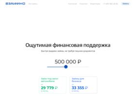 Mfovzaimno.ru thumbnail