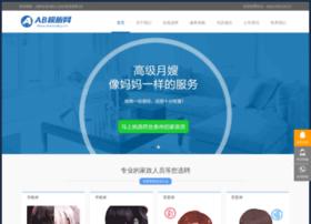 Mfsj.net.cn thumbnail