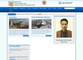 Mfsp.gov.bd thumbnail