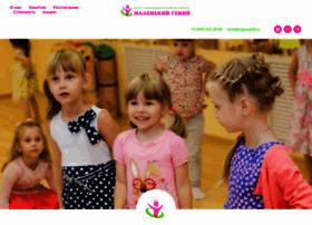 Mg-vrn.ru thumbnail
