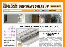 Mgo.kiev.ua thumbnail