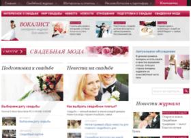 Mgou21.ru thumbnail