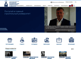 Mgsu.ru thumbnail