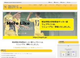 Mgu-soccer.club thumbnail