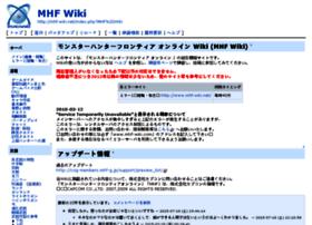 Mhf-wiki.net thumbnail