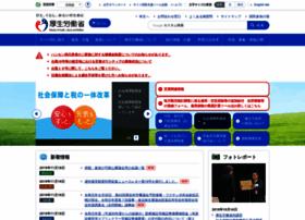 Mhlw.go.jp thumbnail